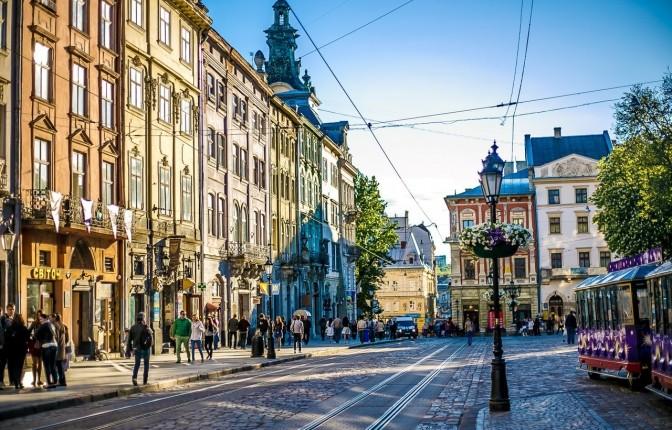 Інвестування в нерухомість у Львові